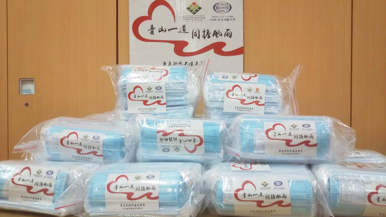 【感謝】中国からマスク寄贈「雪中に炭を送る」